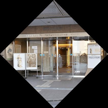 堺市立文化館