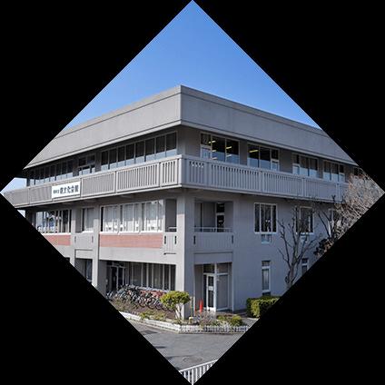 栂文化会館