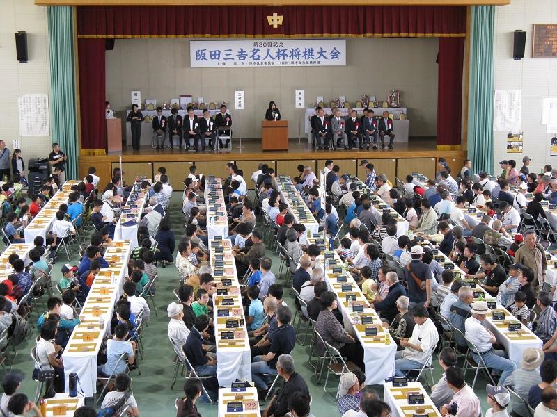 第31回阪田三吉名人杯将棋大会
