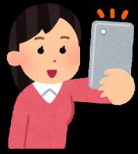 平成30年度 アルテベル(堺市立美原文化会館)文化講座受講生募集      「いいね!が増えるスマホ・デジカメ写真」