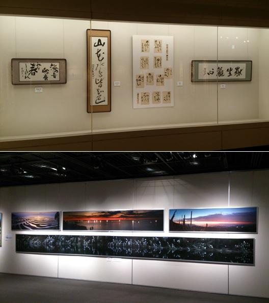 大美野アート2019