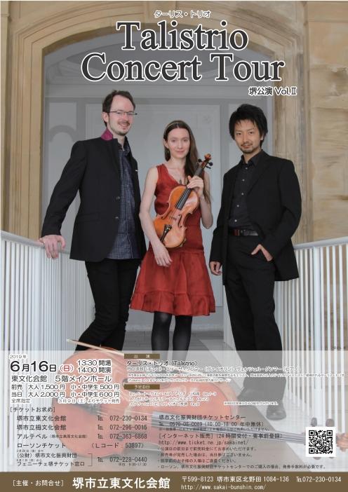 Talistrio Concert Tour 堺公演Vol.II