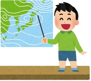 東文化会館 文化講座 お天気キャスターにチャレンジ!天気予報を学ぼう