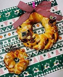 東文化会館 文化講座 パンレッスン 12月メニュー クリスマスリースパン