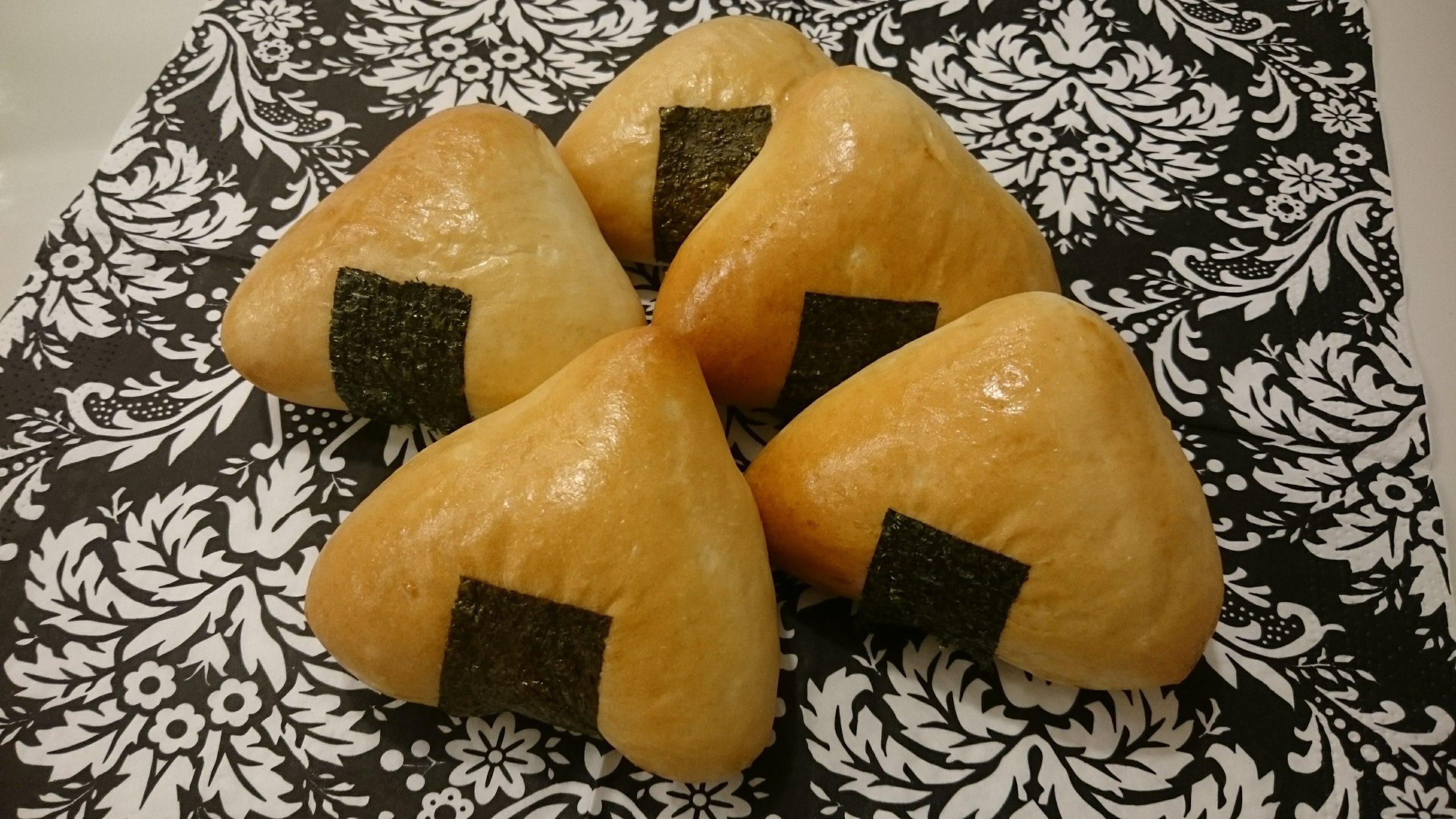 【中止】東文化会館 文化講座 ホームベーカリーを使ったパンレッスン 7月メニュー おにぎりパン